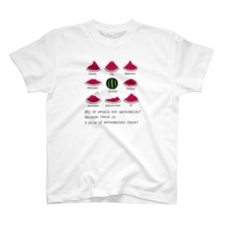 世界のスイカの山々 T-shirts