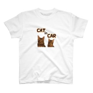 こんぶちゃんとここちゃん T-shirts