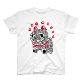 南総里見八犬伝 T-shirts