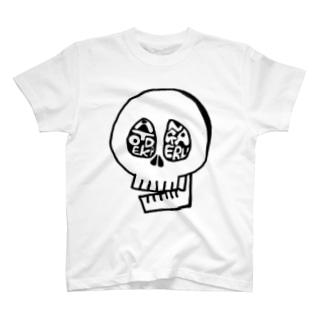 後で考える T-shirts