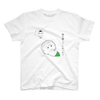 マッチョおぢさん T-shirts