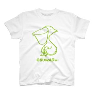 ペリカンさん T-shirts
