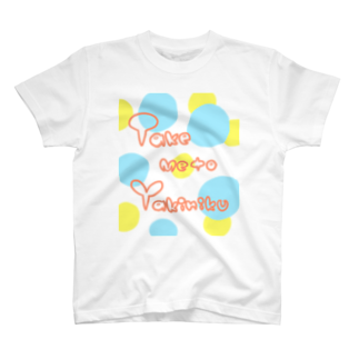 PUKKA堂の焼肉が食べたい T-shirts