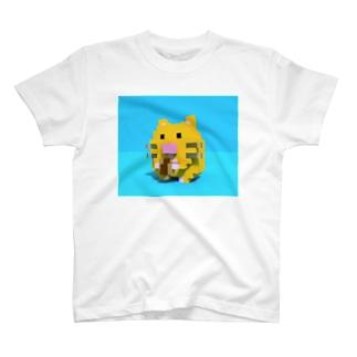 ピクセルキンクマハムスター T-shirts