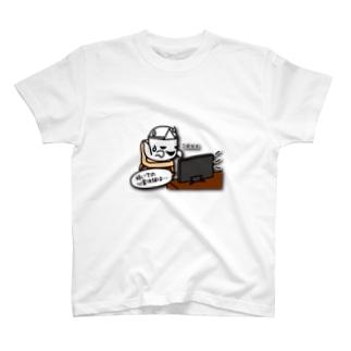 妖怪スタンプグッズ T-shirts