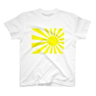 【リアル太陽!】旭日旗 黄色 T-shirts