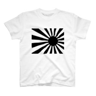 【戦国時代風】旭日旗 黒 T-shirts