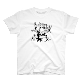 The Doggone Dog Is Mine  Boys T-shirts
