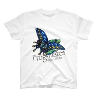 カエルメイトより「アオアゲハガエル」 T-shirts