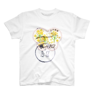 Japanese postage stamp: Flower & butterfly T-shirts