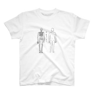 人体Tシャツ T-shirts