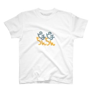 らんらん♪ T-shirts