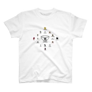 十六穀米 T-shirts