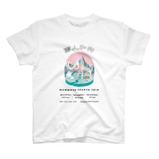MAMMOTH SEARTH TOIR T-shirts