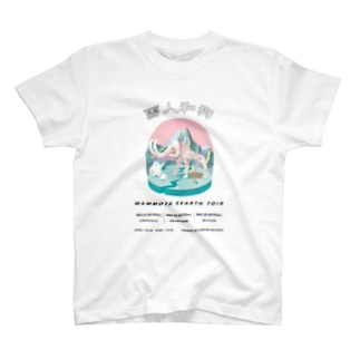 MAMMOTH SEARTH TOIR T-shirts