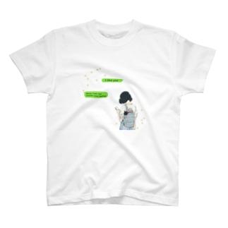 失恋 T-shirts