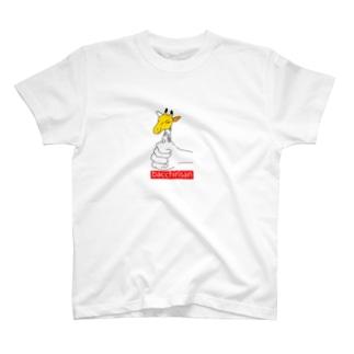 バッチリさん T-shirts