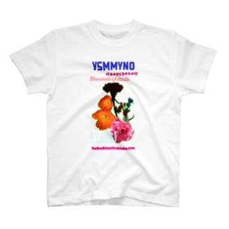YSMMYNO-2 T-shirts