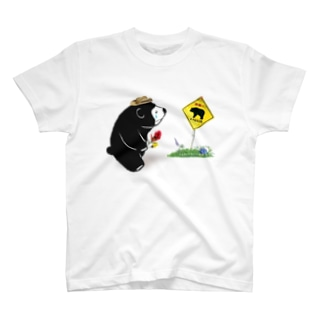 ある日森の中 T-shirts