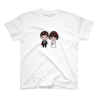 結婚しました! T-shirts
