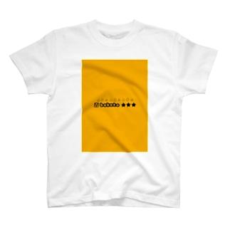 boketeネタ帳 T-shirts
