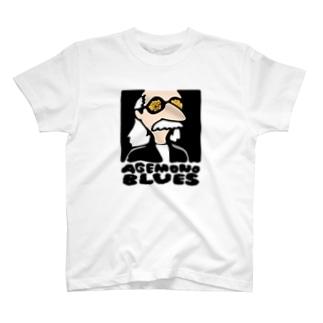 あげものブルース(杉山) T-shirts