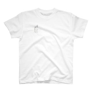 Yukiö T-shirts