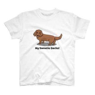 ダックスレッド(両面) T-shirts