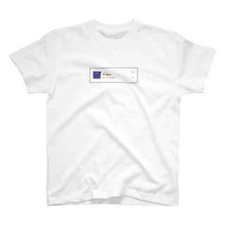 君に溺れる T-shirts