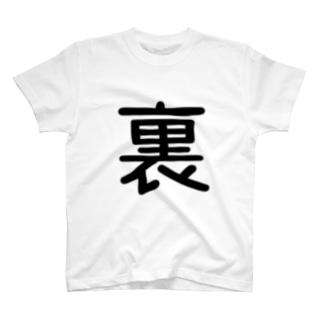 フェイク T-shirts
