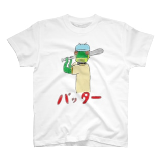 バッター T-shirts
