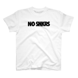 NO SNKRS  [+バックプリント] T-shirts