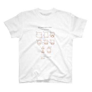 つくりかた2 T-shirts
