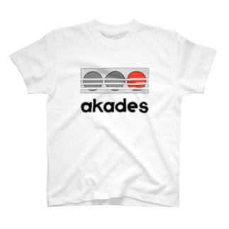 akades 赤です T-shirts