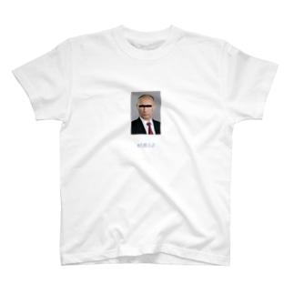 #年齢不詳tシャツ  T-shirts