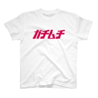 ガチムチ(Gレッド) T-shirts