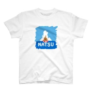 夏(フルカラー) T-shirts