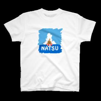 あの夏(フルカラー) T-shirts