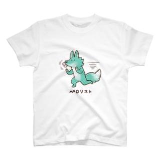 ペロリスト T-shirts