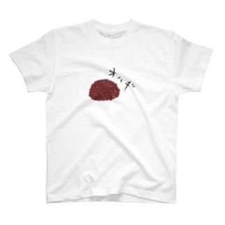おはぎ(つぶあん) T-shirts