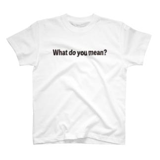 どゆいみ? T-shirts
