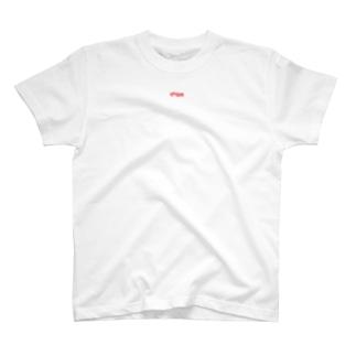 破裂音 mini T-shirts