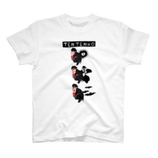 テンテンコ お絵かきシリーズ ~𓆛Goldfish𓆛~ T-shirts