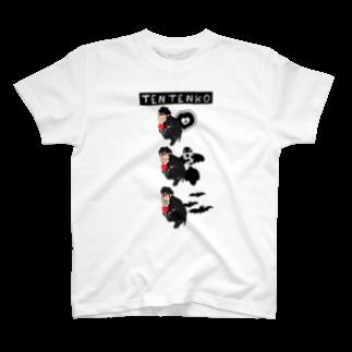テンテン商店 in SUZURIのテンテンコ お絵かきTシャツ ~𓆛Goldfish𓆛~ T-shirts