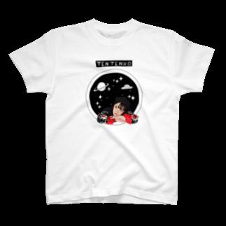 テンテン商店 in SUZURIのテンテンコ お絵かきTシャツ ~✰宇宙✰~ T-shirts