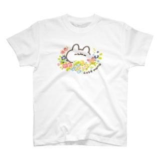 ふかふかお花畑 T-shirts
