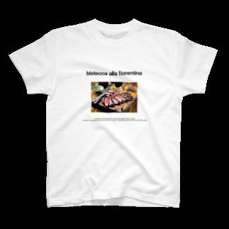 Macoのビステッカ・アッラ・フィオレンティーナ T-shirts