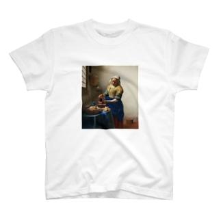 フェルメール / 牛乳を注ぐ女(The Milkmaid 1660) T-shirts