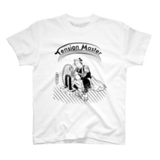 tension master #1 (black ink) T-shirts
