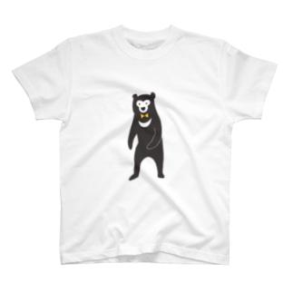 おめかしマレーさんぼっち T-shirts